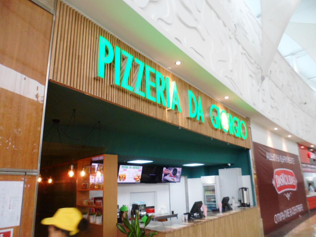 """Пиццерия """"Pizzeria da Giorgio"""""""