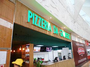 """Пиццерия """"Pizzeria da Giorgio"""" 1"""