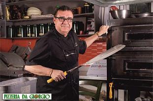 """Пиццерия """"Pizzeria da Giorgio"""" 2"""