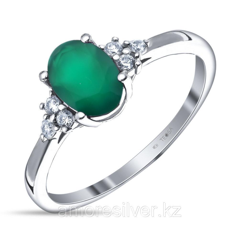Серебряное кольцо с фианитом и изумрудом   Teosa R-DRGR00688-EM