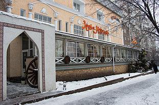 Ресторан  «Ходжа насреддин» 1
