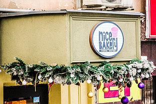 Кондитерская  «Nice bakery» 1