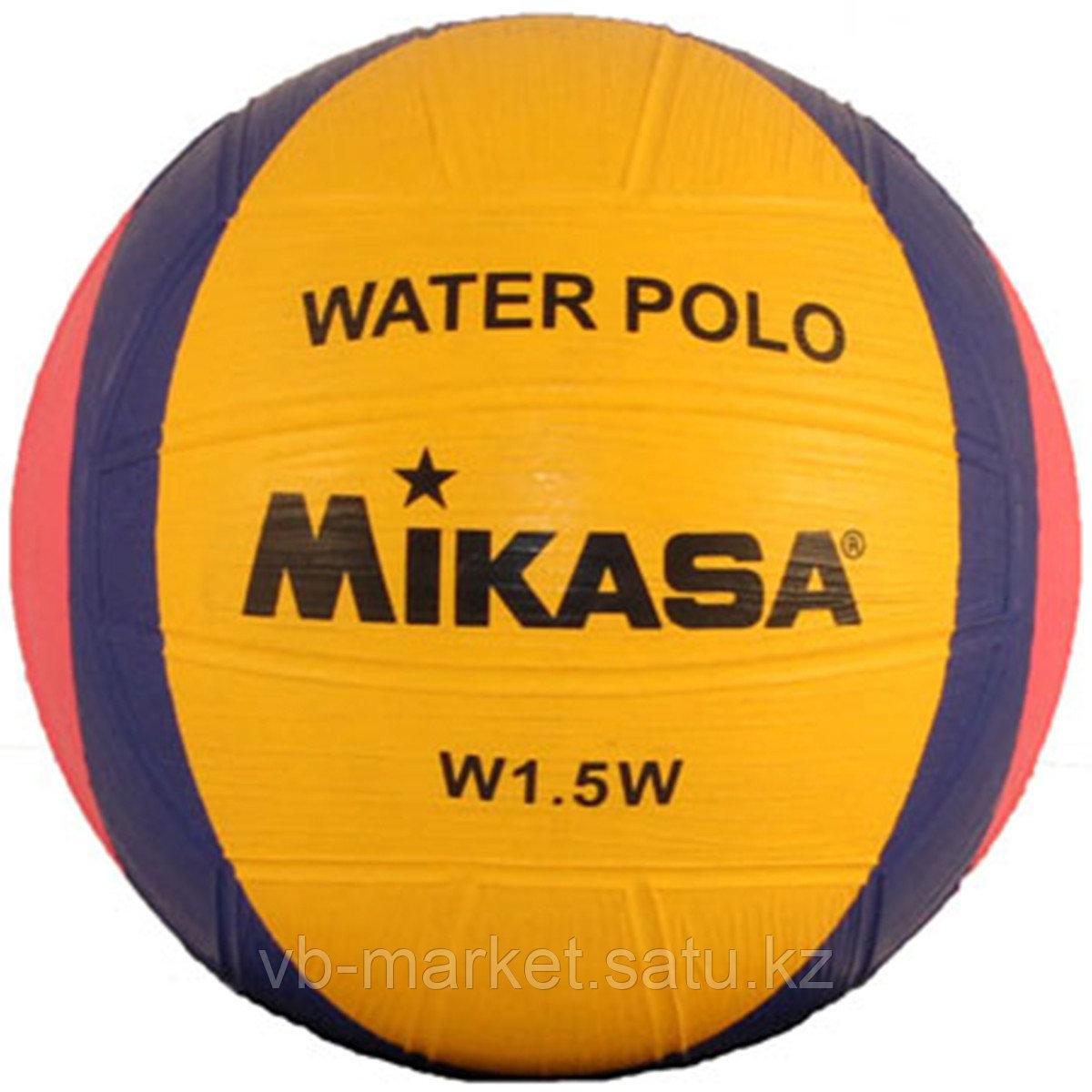 Сувенирный мяч для водного поло MIKASA W1.5W