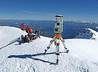 Сканирование вершины Европы