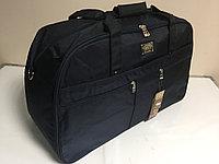 Большая дорожная сумка.Высота 38 см, ширина 65 см, глубина 28 см.