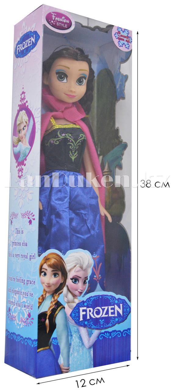 Детская музыкальная кукла Анна Холодное сердце (Frozen) 35 см - фото 3