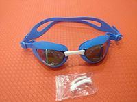 Очки для плавания (с футляром)