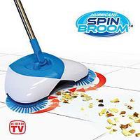 Чудо веник Spin Broom Hurricane