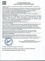 Декларация о соответствии - капли El Macho
