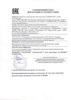 Mangoosten - свидетельство о регистрации