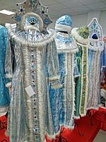 Карнавальные костюмы всевозможные