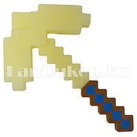 Светящаяся кирка Майнкрафт (Minecraft) золотая 33.5 см