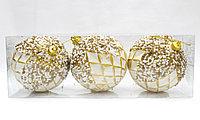 """Дизайнерское новогоднее украшение, шары, """"Золотое сияние"""", D 9 см"""