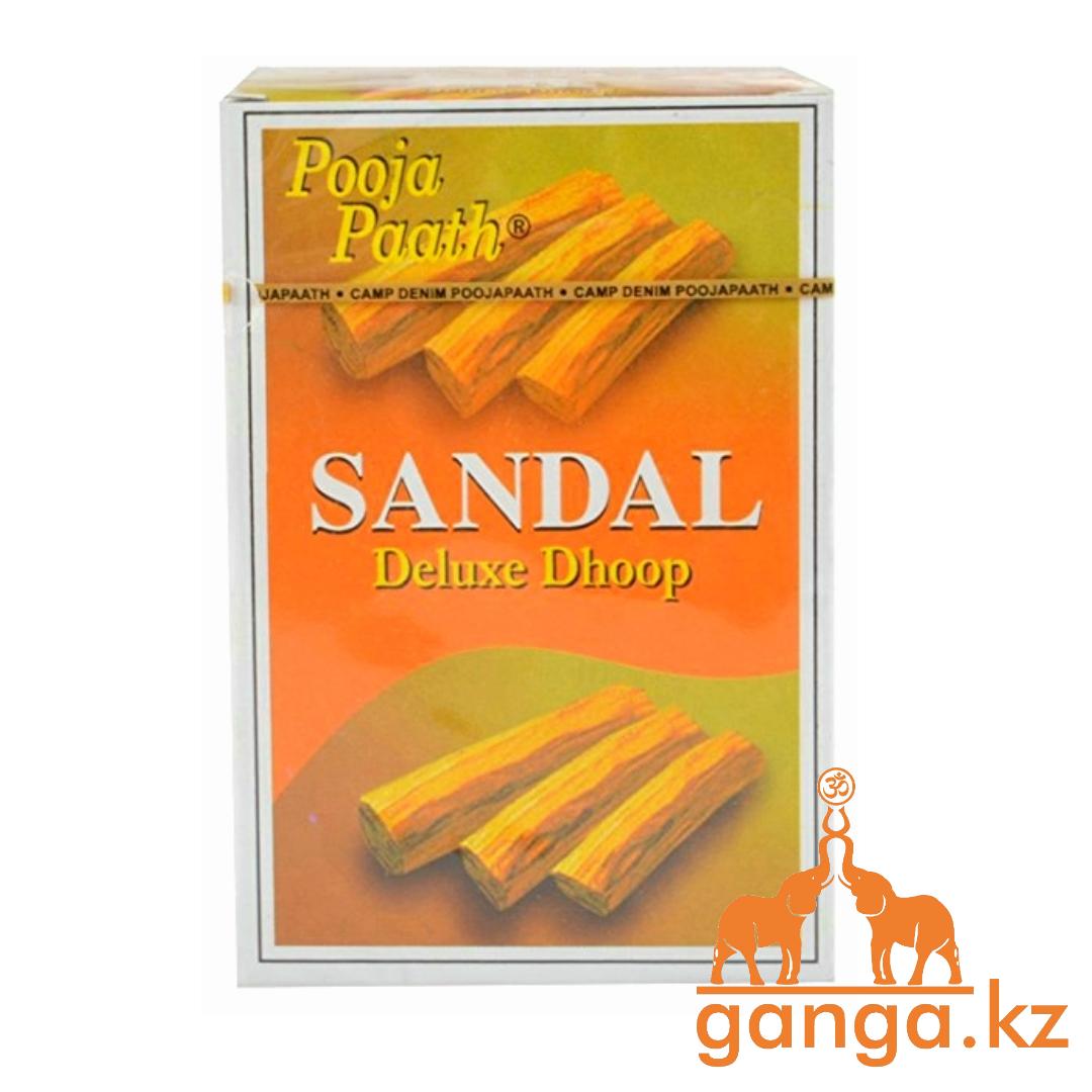 Натуральные безосновные (пластилиновые) Благовония Сандал (Sandal Deluxe Dhoop POOJA PAATH), 10 шт