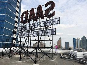 Крышные объемные буквы на  металлокаркасе, фото 2