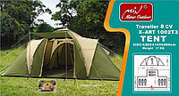 """Палатка 8 мест """"Mimir Outdoor"""" X-ART 1002 Т3, фото 1"""