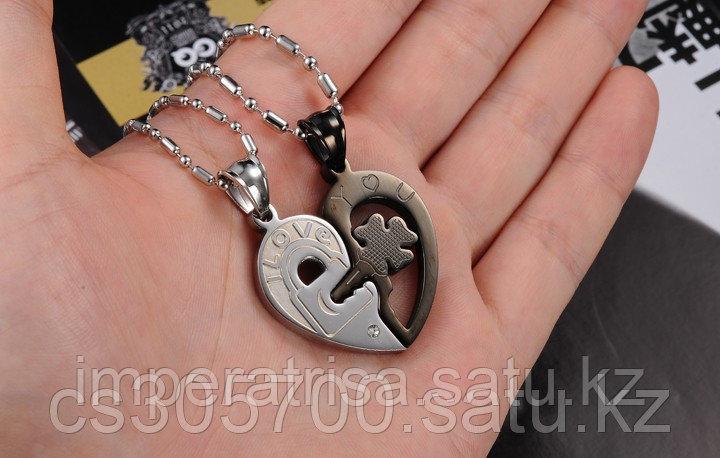"""Кулоны для двоих """"Ключ к сердцу"""" 2"""