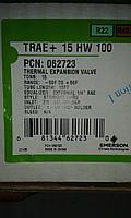 Терморасширительный вентиль TRAE 15 HW100
