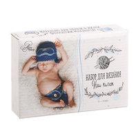 Костюмы для новорожденных 'Наш пилот', набор для вязания, 16 x 11 x 4 см