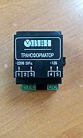 Трансформатор 220/12 Вольт