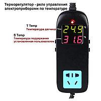 Терморегулятор с электророзеткой от -40 +120 °C