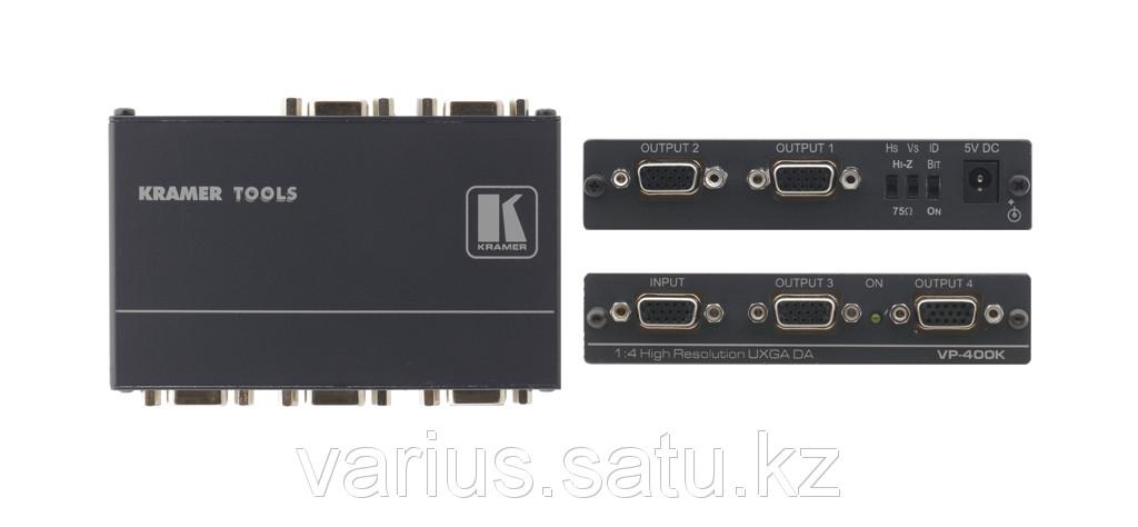 Усилитель-распределитель 1:4 VGA, 400 МГц c технологией KR-ISP™