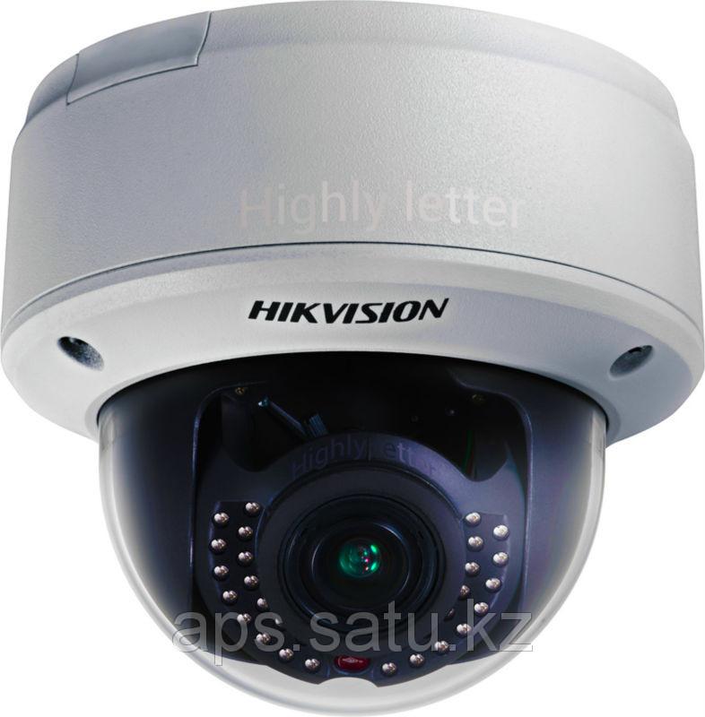 Купольная IP видеокамера Hikvision DS-2CD4124F-IZ