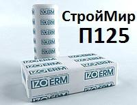 Вата каменная базальтовая минеральная минплита Izoterm П125 Фасад Оптима в Алматы