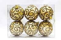 """Дизайнерское новогоднее украшение, шары, """"Узоры"""", D 7 см"""