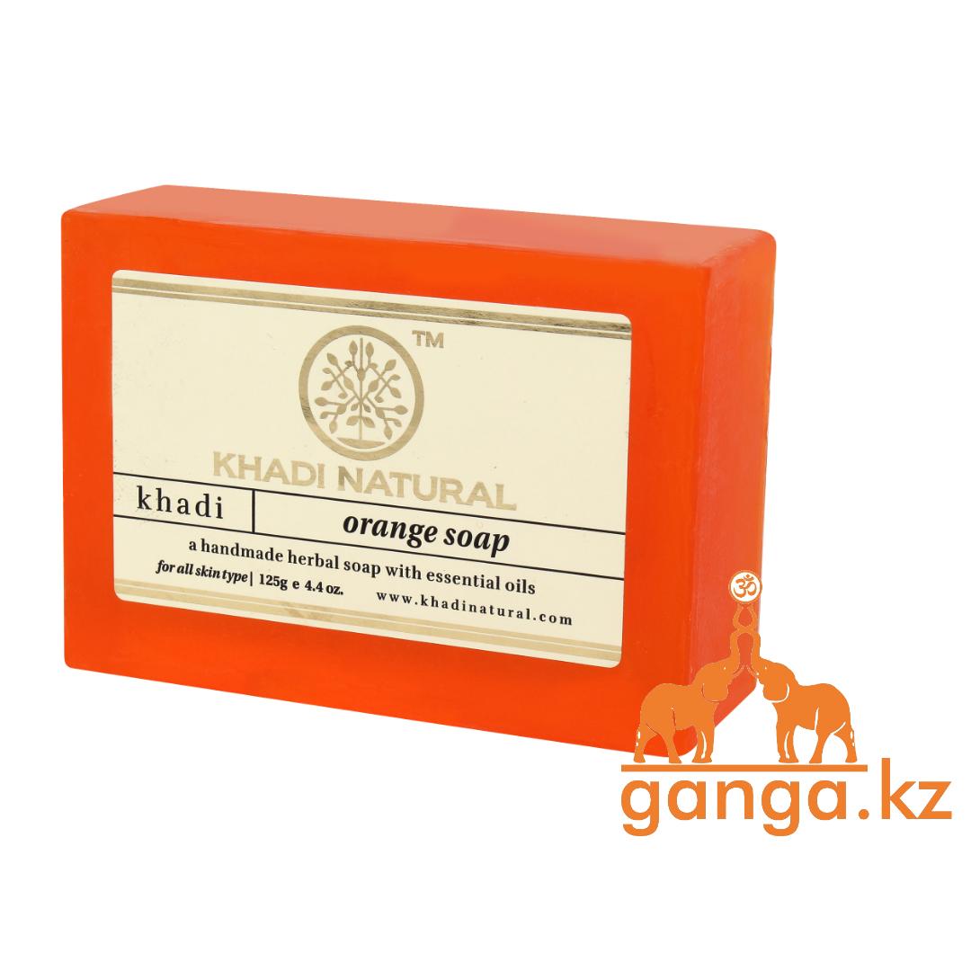 Мыло Апельсин (Orange Soap KHADI), 125 гр