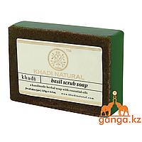 Мыло-скраб Базилик (Basil Scrub Soap KHADI), 125 гр