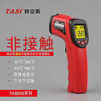 Бесконтактный лазерный инфракрасный цифровой термометр пирометр TASI TA8202 (-50+580)