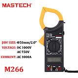 Токовые клещи Mastech M266C, фото 2