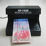 Детектор валют «AD-118AB» – простой прибор, который предназначен для быстрой проверки валюты, фото 2