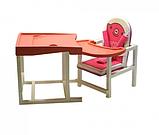 Стул-стол для кормления BABYS PIGGY Розовый, фото 2
