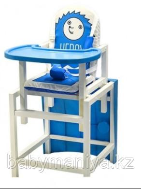 Стул-стол для кормления BABYS HEDGY Синий