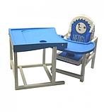 Стул-стол для кормления BABYS HEDGY Синий, фото 2