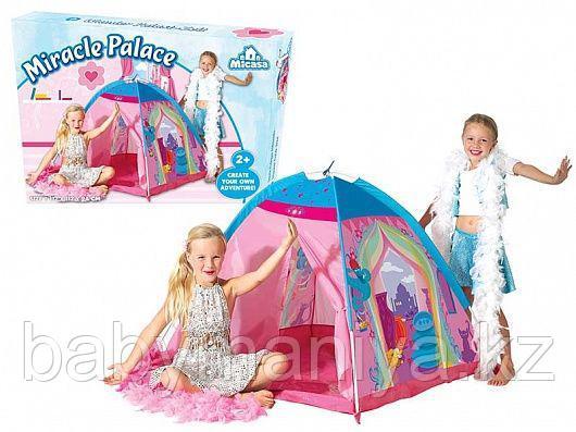 Детская палатка «Волшебный дворец» розовая, 95х72х102 см