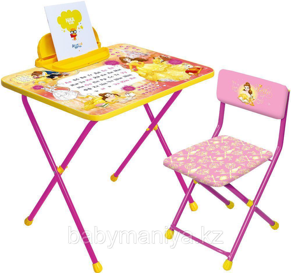 Набор складной мебели Ника БЕЛЛЬ  (стол складн.+пенал, стул )
