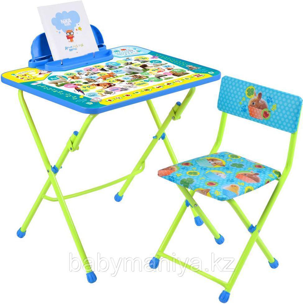 Набор мебели складной «Пушистая азбука» (арт. КУ2/ПА) стол+стул