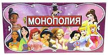 """Настольная игра для девочек Монополия """"Принцессы Диснея"""""""