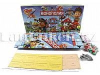 """Настольная игра для всей семьи Монополия """"Щенячий патруль"""""""