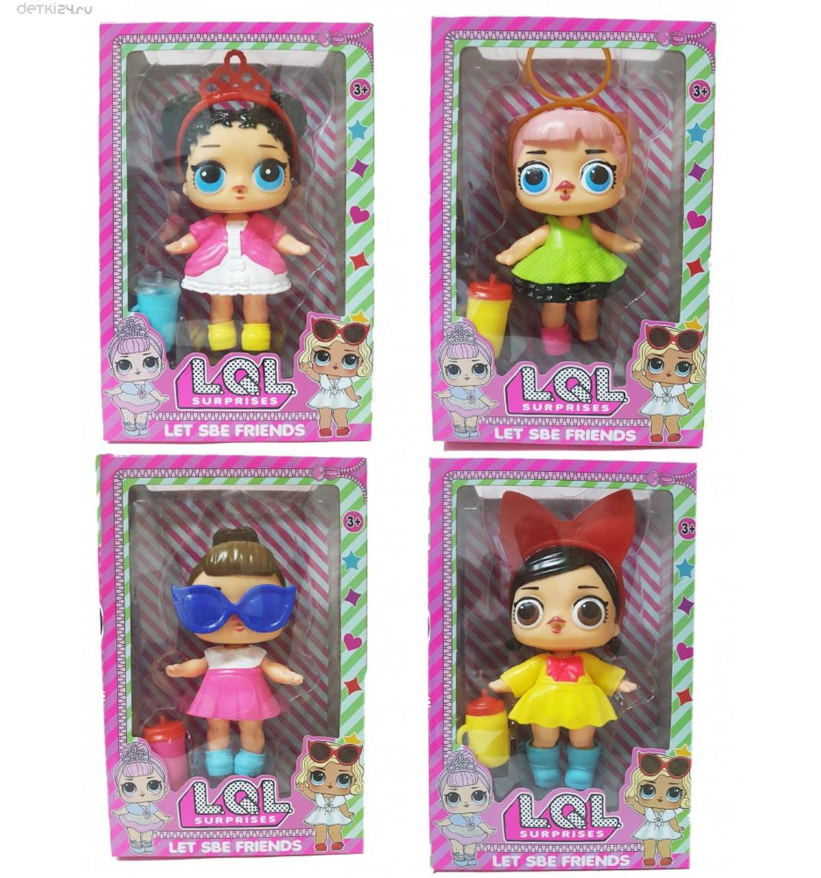 Куколка ЛОЛ, кукла 15 см LOL, в коробке с аксессуарами