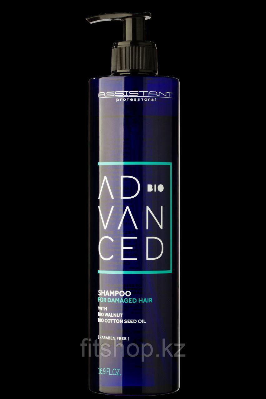 Профессиональный био шампунь Damaged Hair для глубокого восстановления поврежденных и ломких волос