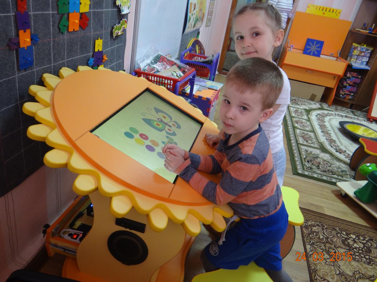 Детский интерактивный стол Солнышко