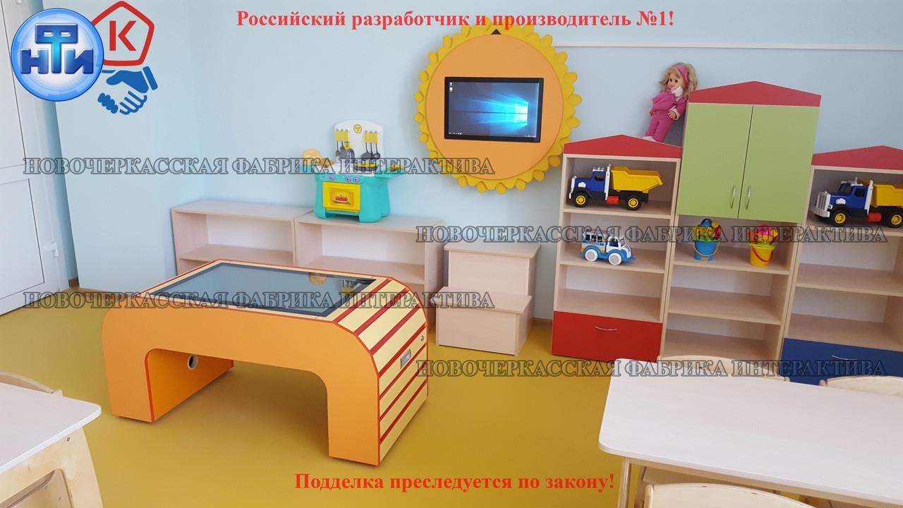 Сенсорный стол интерактивный Зебрано для детей