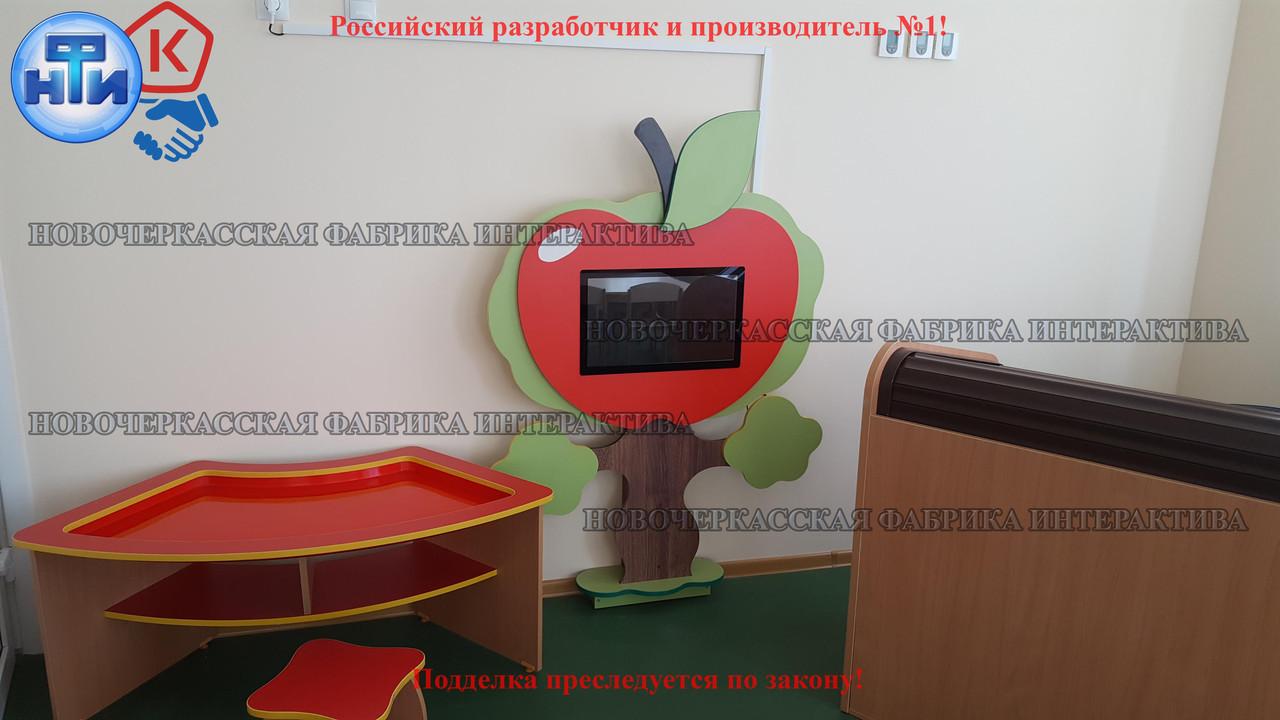Интерактивная сенсорная панель Яблоко