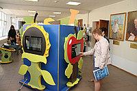 Интерактивная сенсорная панель Подсолнух