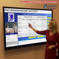 Интерактивное расписание для школы версии 14.1