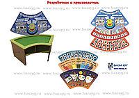 Столешницы с дидактическими наклейками, фото 1